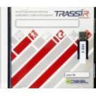 DS-TRASSIR USB